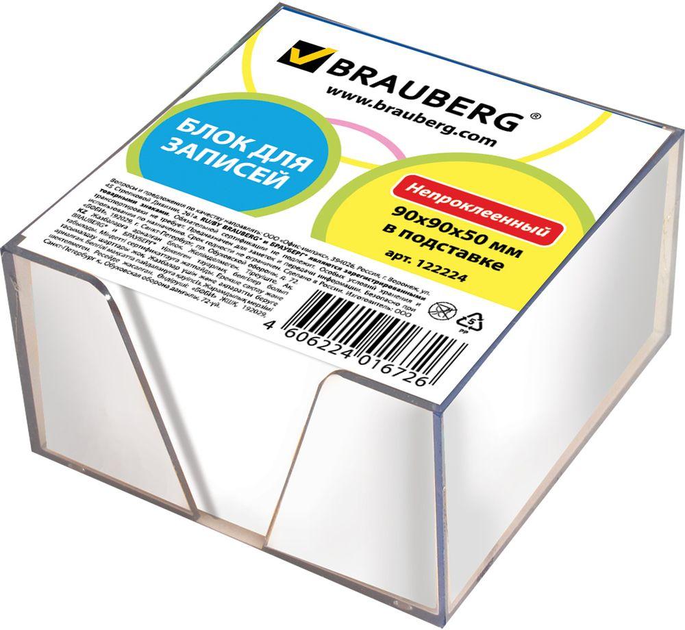 Brauberg Бумага для заметок 9 х 9 см 500 листов 122224121543Бумага для записей Brauberg поставляется в удобной пластиковой подставке. Когда бумага закончится, можно вставить сменный блок.