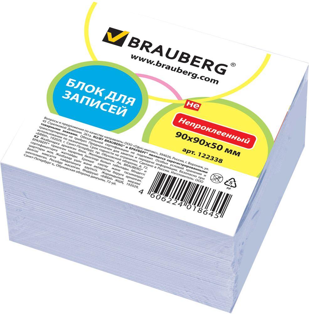 Brauberg Бумага для заметок 9 х 9 см 500 листов 122338126692Сменные блоки Brauberg предназначены для использования в пластиковых подставках и настольных органайзерах. Листы не брендированы.
