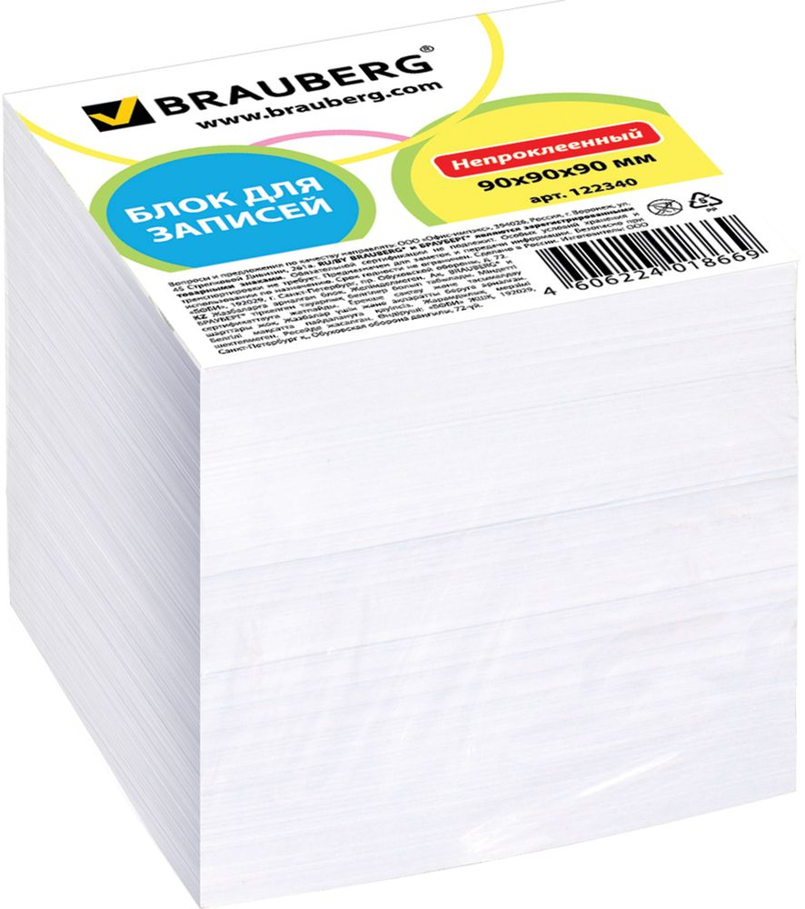 Brauberg Бумага для заметок 9 х 9 см 900 листов 122340LSz_44101Сменные блоки Brauberg предназначены для использования в пластиковых подставках и настольных органайзерах.