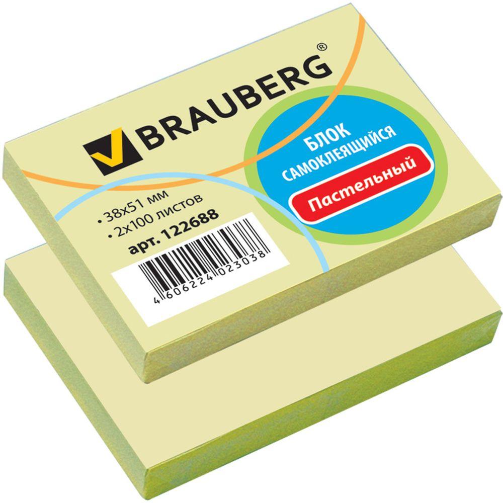 Brauberg Бумага для заметок с липким слоем 3,8 х 5,1 см цвет желтый 2 шт по 100 листов