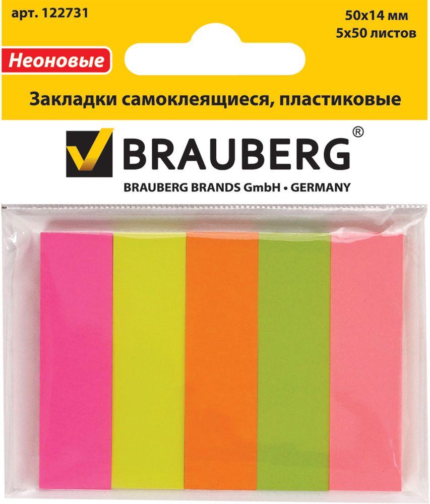 Brauberg Закладка с липким слоем 1,4 х 5 см 5 шт по 50 листовFS-00897Бумажные закладки для большого объема работы с книгами, журналами, каталогами, документами.