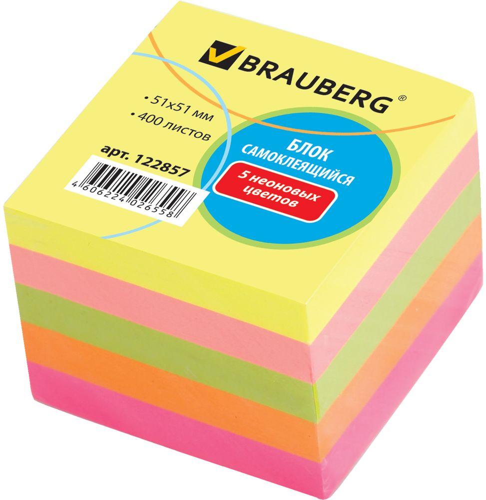 Brauberg Бумага для заметок с липким слоем 5,1 х 5,1 см 400 листовC13S400035Бумага для заметок с клейким краем, в виде кубов. Различные оттенки бумаги сделают записи более яркими и привлекательными.