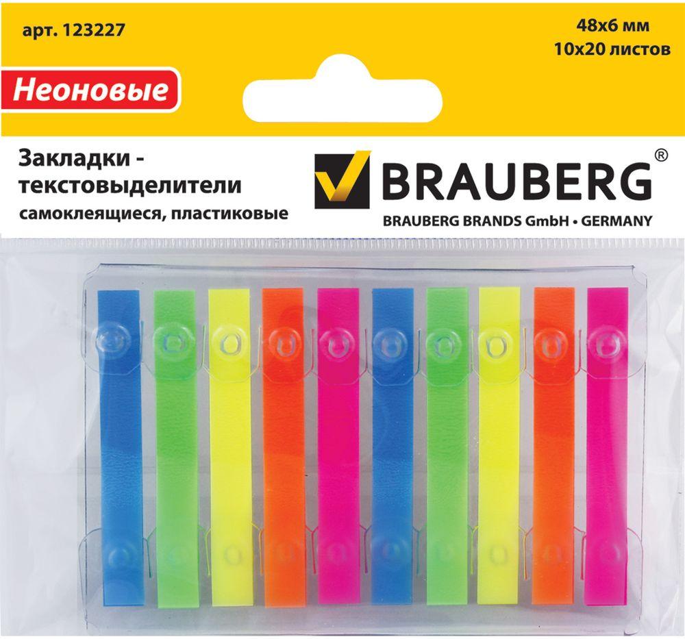 Brauberg Закладка-выделитель листов 0,6 х 4,8 см 10 шт по 20 листов -  Канцтовары и организация рабочего места