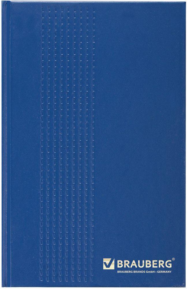 Brauberg Ежедневник 192 листа цвет синий формат A572523WDУниверсальный ежедневник, который позволяет вести записи в любом году из четырех, указанных на страницах внутреннего блока.