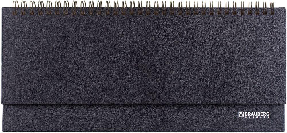 Brauberg Планинг Select 60 листов72523WDПланинг выполнен в строгом классическом стиле и имеет приятную на ощупь обложку с гладкой матовой поверхностью и едва заметным благородным блеском.
