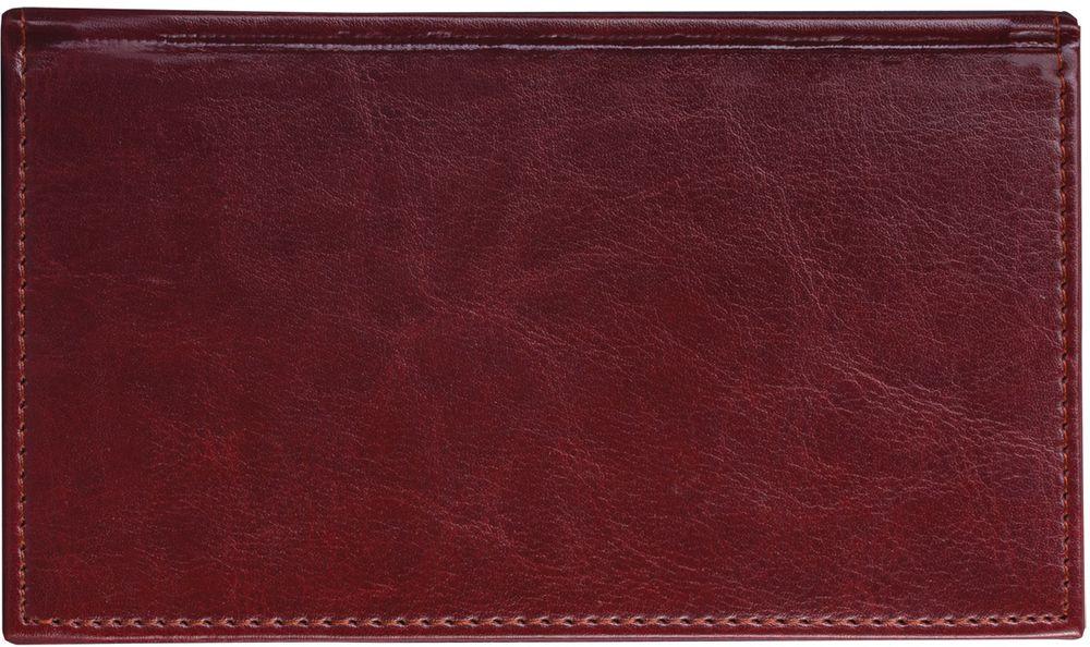 Brauberg Ежедневник Imperial 72 листа цвет коричневый формат A672523WDЕженедельник выполнен в классическом дизайне. Мягкая, прошитая по периметру обложка с легкой рельефной фактурой, напоминающей натуральную кожу, и внутренний блок из тонированной бумаги воплощают поистине имперскую роскошь.