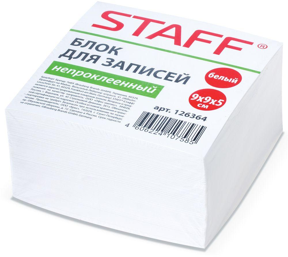 Staff Бумага для заметок 9 х 9 см 500 листов 1263640703415Бумага для заметок Staff непременно привлечет к себе внимание.Бумага состоит из 500 листов, которые удобны для заметок, объявлений и других коротких сообщений. Сменные блоки бумаги предназначены для использования в пластиковых подставках и настольных органайзерах.