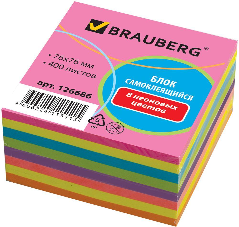 Brauberg Бумага для заметок с липким слоем 7,6 х 7,6 см 400 листов -  Бумага для заметок, стикеры, закладки