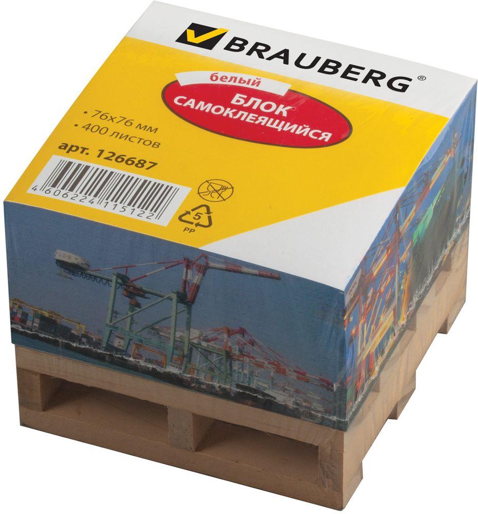 Brauberg Бумага для заметок с липким слоем 7,6 х 7,6 см цвет белый 400 листов -  Бумага для заметок, стикеры, закладки