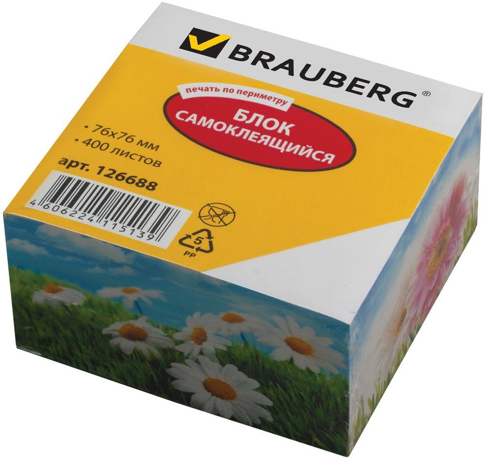 Brauberg Бумага для заметок с липким слоем 7,6 х 7,6 см 400 листов 126688 -  Бумага для заметок, стикеры, закладки