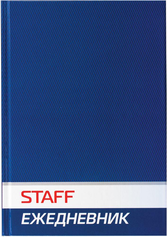 Staff Ежедневник недатированный 128 листов цвет синий формат A5127054Недатированный ежедневник Staff предназначен для ведения записей. Отсутствие дат делает его уникальным товаром, которым можно начать пользоваться в любое время. Выпускается в жестком переплете, покрытом глянцевой пленкой. Надежен и практичен в применении.