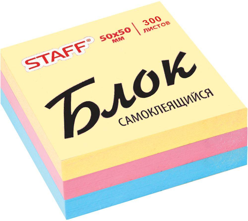 Staff Бумага для заметок с липким слоем 5 х 5 см 300 листов127143Самоклеящийся блок для записи Staff - незаменимый деловой партнер. Его листочки надежно держатся на любой поверхности, не оставляют следов при отклеивании.