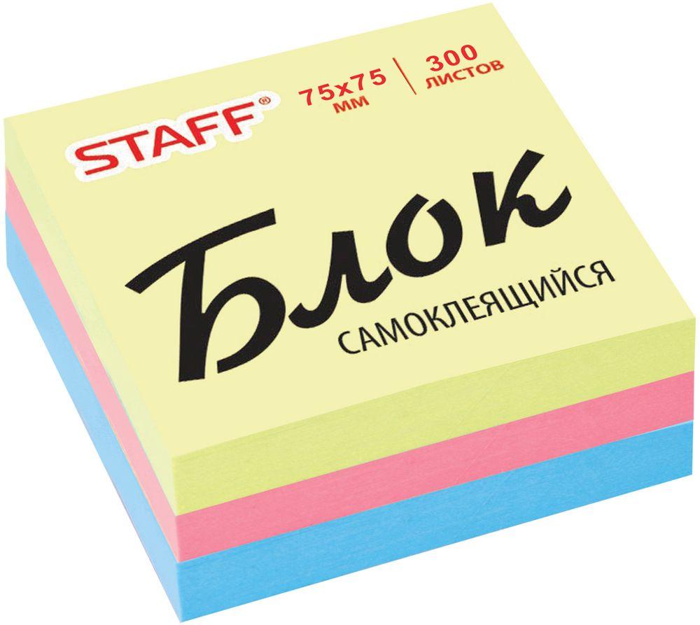 Staff Бумага для заметок с липким слоем 7,5 х 7,5 см 300 листов122858Самоклеящийся блок для записи Staff - незаменимый деловой партнер. Его листочки надежно держатся на любой поверхности, не оставляют следов при отклеивании.