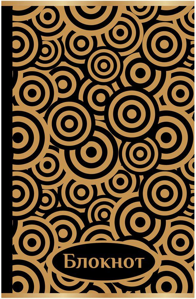 Brauberg Блокнот Фантазия 80 листов в клетку 127211125881Блокнот Brauberg в твердом переплете удобен для заметок. Жесткая ламинированная обложка долго сохраняет привлекательный внешний вид и позволяет делать записи на весу, а тиснение фольгой придает блокноту неповторимый шарм и изысканный вид. Блокнот содержит 80 листов кремовой бумаги формата А5 с разметкой в клетку.