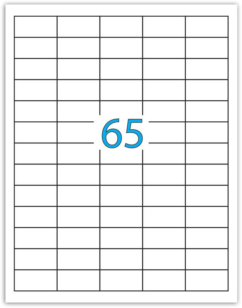 Brauberg Этикетка самоклеящаяся 2,1 х 3,8 см 65 шт х 100 листов -  Бумага для заметок, стикеры, закладки