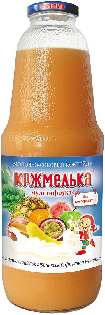 Кржмелька коктейль молочно-соковый мультифрукт, 1,03 л0120710Кржмелька - премиальные молочно-соковые коктейли, обогащенные витаминами. Исключительно профильные соки – моно вкусы, то есть используются соки, соответствующие наименованиям.Сбалансированное сочетание молока и настоящего профильного сока рождает тонкий и изысканный вкус коктейлей, а дополнительную пользу придает витаминный комплекс из 4-х витаминов (В6, Н, В5, РР).Экологическая чистота стеклянной бутылки и уникальная технология розлива при щадящем температурном режиме позволяют сохранить всю пользу молока и сока в коктейлях Кржмелька практически в неизменном виде на всем протяжении срока хранения без использования консервантов.
