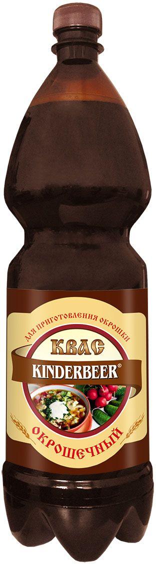 Kinderbeer квас окрошечный, натурального брожения, 1,5 л4610008503920Справиться с жаждой можно благодаря бодрящему и вкусному квасу Kinderbeer.