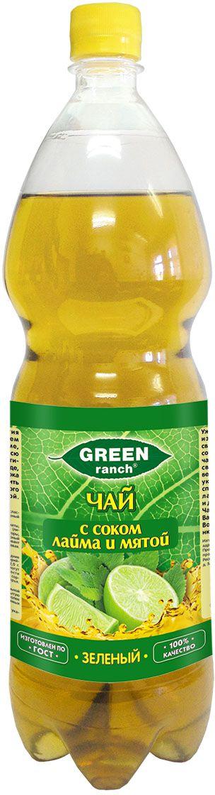 Green Ranch чай холодный зеленый с соком лайма и мятой, 1,5 л4610008504408Green Ranch - освежающее сочетание зеленого чая с соком лайма и мятой.