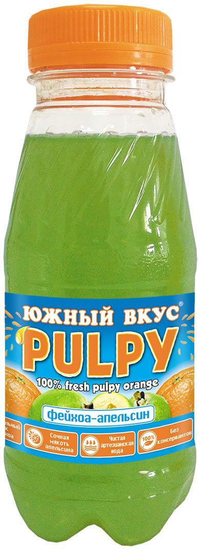 Южный вкус Pulpy напиток фейхоа, апельсин, 6 шт по 0,25 л0120710Южный Вкус PULPY освежит, наполнит жизненной энергией, утолит жажду и укротит голод, ведь в нем так много натуральных частичек солнечного апельсина!