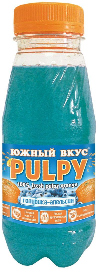 Южный вкус Pulpy напиток голубика, апельсин, 6 шт по 0,25 л4610008504545Южный Вкус PULPY освежит, наполнит жизненной энергией, утолит жажду и укротит голод, ведь в нем так много натуральных частичек солнечного апельсина!