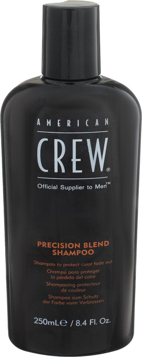 American Crew Шампунь для окрашенных волос Precision Blend Shampoo 250 мл72523WDШампунь для окрашенных волос создан специально для очищения и кондиционирования окрашенных седых волос. Революционная формула шампуня Precision Blend, разработанная специально для мужчин, содержит много питательных веществ, таких как экстракт листьев розмарина, аминокислоты пшеницы а также УФ-фильтры и полифенолы, которые предотвращают образование свободных радикалов и удерживают пигмент в волосах. Сочетание этих активных компонентов позволяет надолго сохранить яркость окрашенных волос. Шампунь для окрашенных волос Precision Blend сделает ваши волосы мягкими и послушными, защитит их от вредного воздействия солнечных лучей. Ваши волосы всегда будут блестящие, ухоженные и полные цвета.