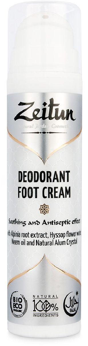 Зейтун Крем-дезодорант для ног с антисептическим эффектом, с экстрактом калгана лекарственного, иссоповой водой, нимом и натуральными квасцами, 90 млZ4205Позвольте себе свежесть на протяжении целого дня! Букет искусно подобранных натуральных экстрактов и масел обеспечивает длительное дезодорирующее действие и бережно ухаживает за кожей ног.