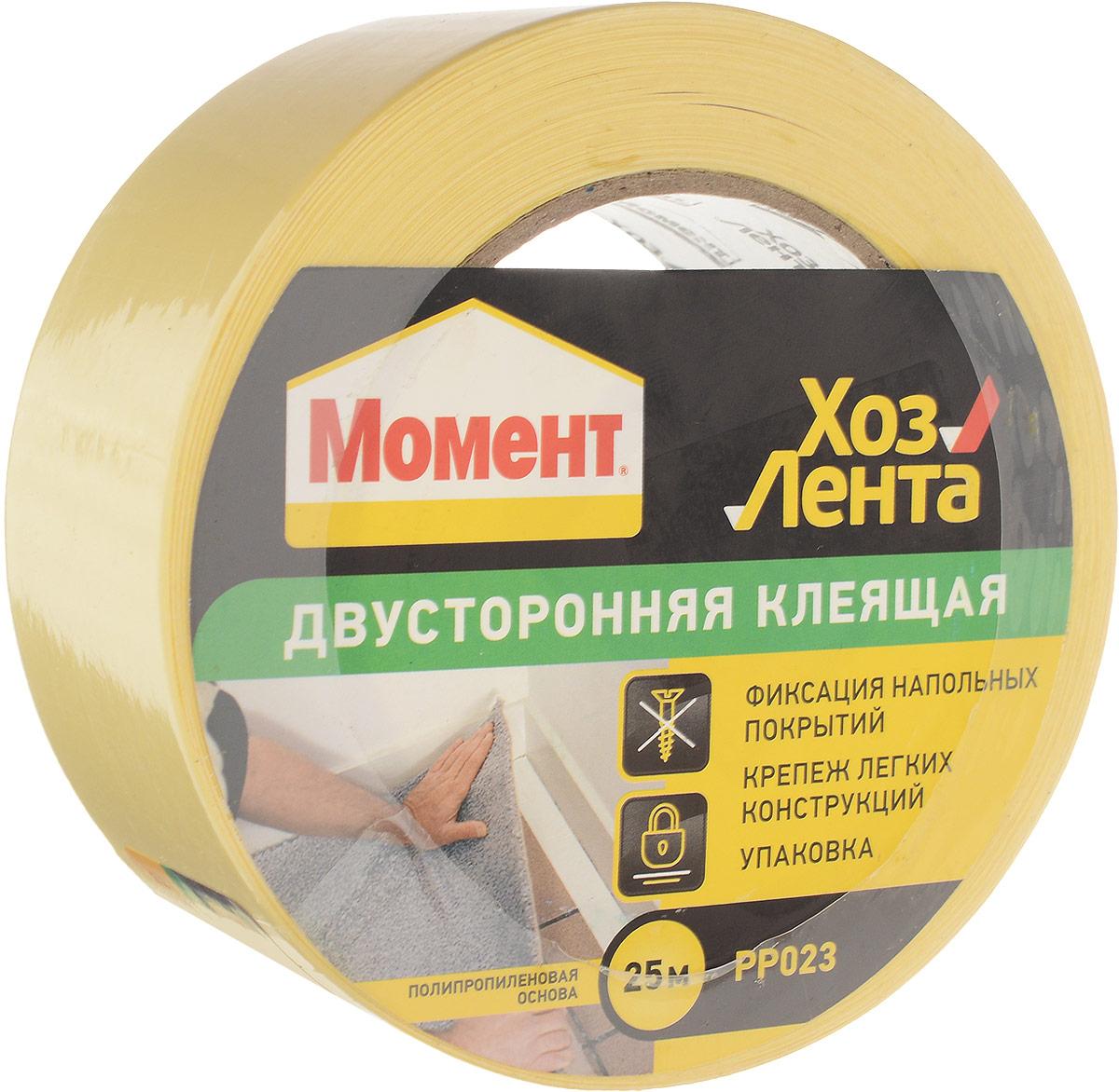 Лента клеящая Момент ХозЛента, двусторонняя, 25 мCA-3505Двусторонняя самоклеящаяся лента Момент ХозЛента применяется для соединений, требующих склеивания, герметизации, изоляции, а также для временного ремонта изделий и упаковки.Удобна в использовании (легко рвется руками).Преимущества ленты:Прочная.Водонепроницаемая.Не требуется использование ножниц.Состав: полиэтиленовая пленка, ткань, синтетический каучук, смолы.Длина ленты: 25 м.Ширина ленты: 4,8 см.