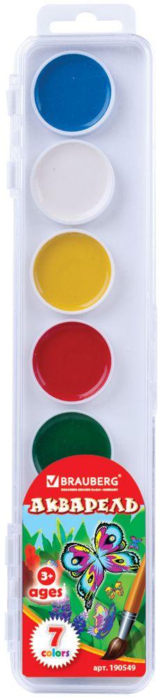 Brauberg Акварель 7 цветов190549Акварельные краски Brauberg имеют яркие насыщенные цвета, дают множество оттенков при смешивании и обеспечивают однородное окрашивание.Акварель предназначена для детского творчества и различных художественных работ.