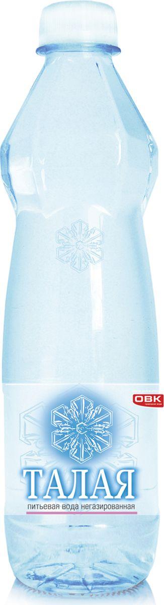 Талая вода, 1,25 л0120710Вода питьевая Талая первой категории негазированная. Пейте охлажденной. Хранить в темном сухом месте при температуре от +2`С до +20`С.