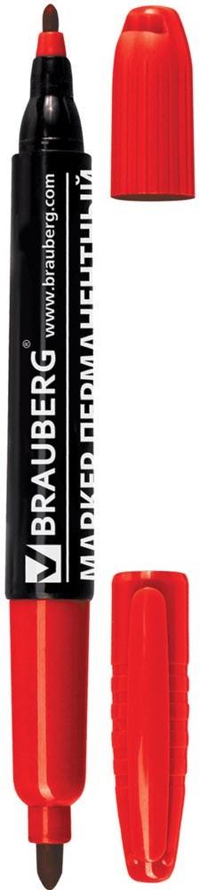 Brauberg Маркер перманентный двусторонний цвет красный150843Перманентный маркер Brauberg предназначен для письма на любой поверхности. На противоположных концах корпуса имеет два износостойких круглых фетровых наконечника толщиной 2 и 4 мм, что обеспечивает удобство применения маркера для любых целей.Заправлен водостойкими чернилами.