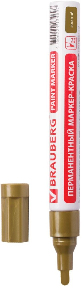 Brauberg Маркер-краска цвет золотой72523WDПерманентный маркер Brauberg предназначен для маркировки различных материалов впромышленных условиях: бетона, дерева, стекла, металла, резины, пластика. Пишет по сухим,влажным, жирным, грязным, ржавым поверхностям.Заправлен высококачественнымистойкими чернилами с лаковым эффектом. Чернила отличаются термо- и водостойкостью,устойчивы к выцветанию.Маркер имеет алюминиевый корпус и прочный круглый наконечник изпористого акрила.Ширина линии письма - 2-4 мм.Рабочий температурный диапазон - от -15° С до +60° С.