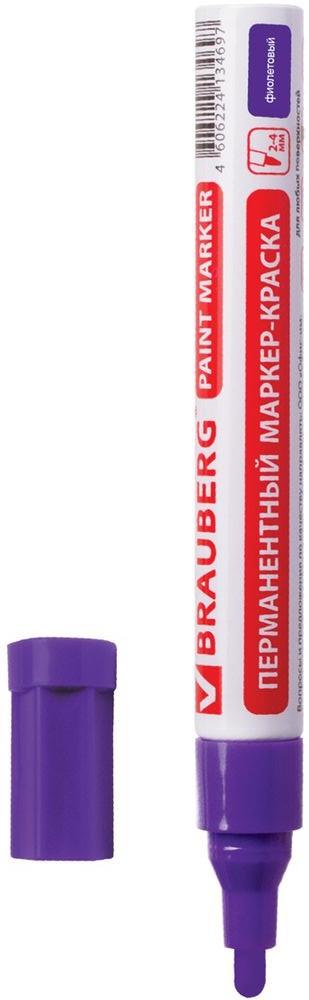 Brauberg Маркер-краска цвет фиолетовый72523WDПредназначен для маркировки различных материалов в промышленных условиях: бетон, дерево, стекло, металл, резина, пластик. Пишет по сухим, влажным, жирным, грязным, ржавым поверхностям. Заправлен высококачественными стойкими чернилами с лаковым эффектом.Ширина линии письма - 2-4 мм. Прочный круглый наконечник из пористого акрила. Цвет чернил - фиолетовый. Чернила с лаковым эффектом из Великобритании компании MULTICHEM. Отличаются термо- и водостойкостью, устойчивы к выцветанию. Алюминиевый корпус. Рабочий температурный диапазон - от -15° С до +60° С.