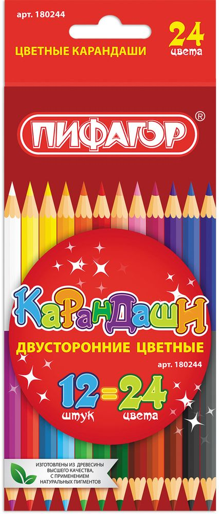 Пифагор Набор цветных карандашей двусторонние 24 цветаC13S041944При изготовлении каждого карандаша используются высококачественные грифели двух различных цветов. Заточив карандаш с обеих сторон, вы получите два разных цвета.12 двухцветных карандашей. 24 цвета в наборе. Диаметр грифеля - 3 мм. Высокосортная древесина. Шестигранный корпус. Легко затачиваются. Картонная упаковка с европодвесом и отделкой выборочным лаком.