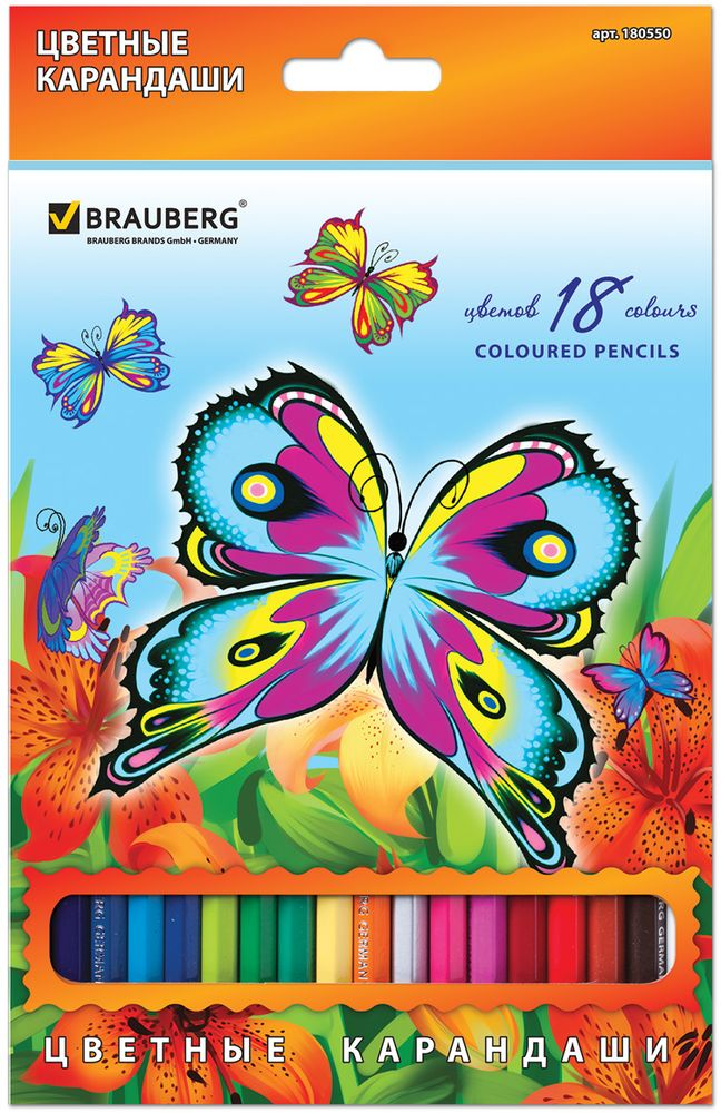 Brauberg Набор цветных карандашей Wonderful Butterfly 18 цветов87833В набор Brauberg Wonderful Butterfly входят 18 карандашей ярких цветов. Высокосортная древесина обеспечивает сохранность грифеля, который мягко рисует на бумаге.Карандаши имеют шестигранный корпус.Легко затачиваются.