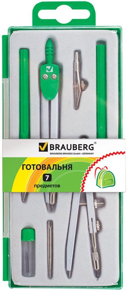 Brauberg Готовальня Klasse 7 предметов бейджи горизонтальные brauberg 60х90 мм с держателем рулеткой упаковка 5 шт