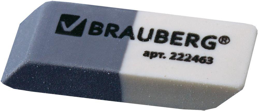 Brauberg Ластик с подвесом прямоугольный цвет белый серый 3 шт222463Стирательная резинка Brauberg для удаления надписей, сделанных карандашом. Обеспечивает лёгкое и чистое стирание без повреждения поверхности бумаги и без образования бумажной пыли.