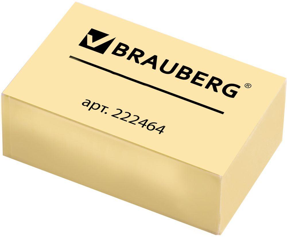 Brauberg Ластик Der Grosse72523WDЭкстра-мягкая стирательная резинка для удаления надписей, сделанных карандашом. Изготовлена из полимера повышенной мягкости. Обеспечивает лёгкое и чистое стирание без повреждения поверхности бумаги и без образования бумажной пыли.•Прямоугольная форма. •Цвет - бежевый. •Размер - 40х25х15 мм.