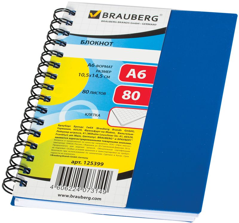 Brauberg Блокнот Офисный 80 листов формат A6125399Универсальный офисный блокнот для записей и заметок. Пластиковая обложка долго сохраняет привлекательный внешний вид, а металлический гребень обеспечивает удобство в использовании.