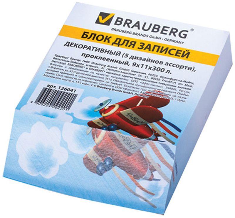 Brauberg Бумага для заметок 9 х 11 см 300 листов 126041