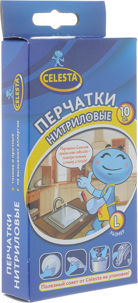 """Перчатки нитриловые """"Celesta"""", цвет: голубой, 10 шт. Размер L"""