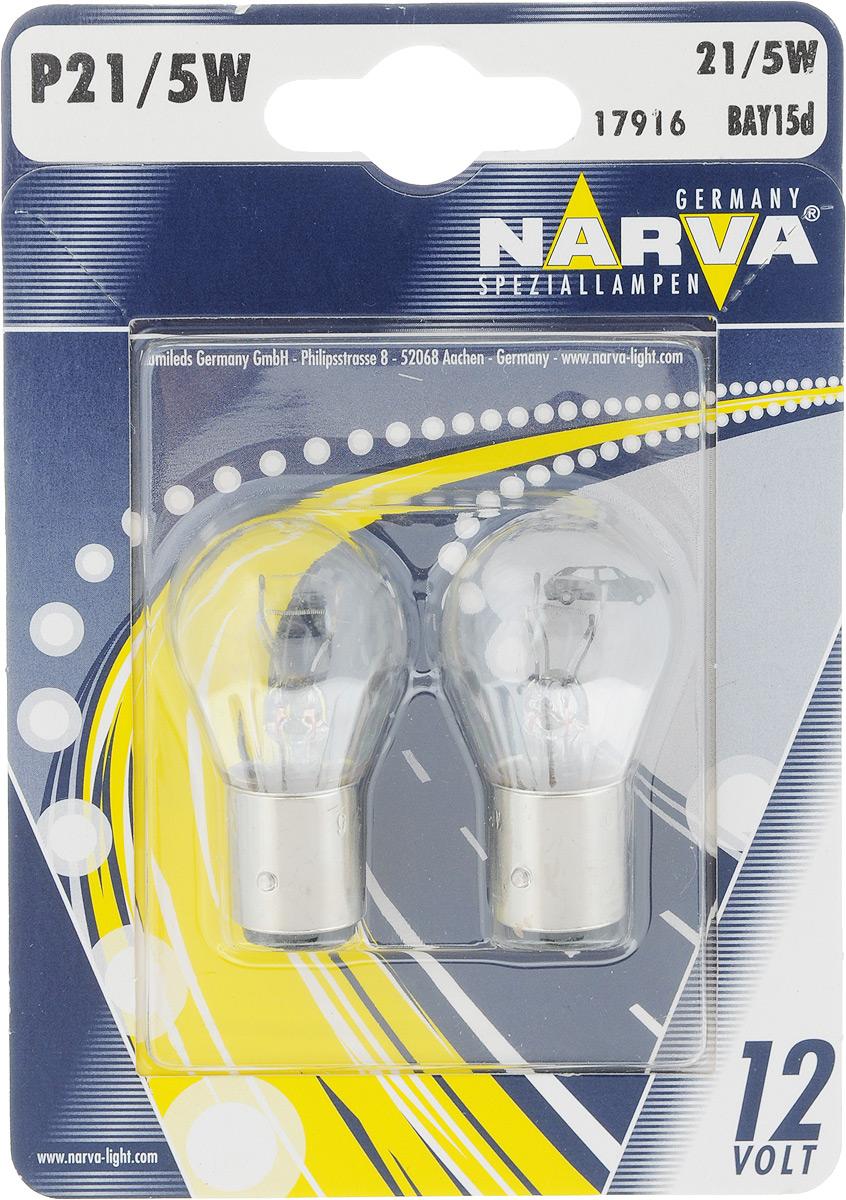 Лампа автомобильная Narva P21/5W, цоколь BAY15d, 12V, 2 шт2706 (ПО)Лампа автомобильная Narva - лучшее соотношение цены и качества. Продукция отличается длительным сроком эксплуатации без потери свойств световой отдачи. Таким образом, лампа воплощает в себе качества долговечности и яркости. Эти два важных свойства ламп являются основой широкого ассортимента продукции Narva. Комбинированные лампы предназначены для стоп-огней/заднего освещения.