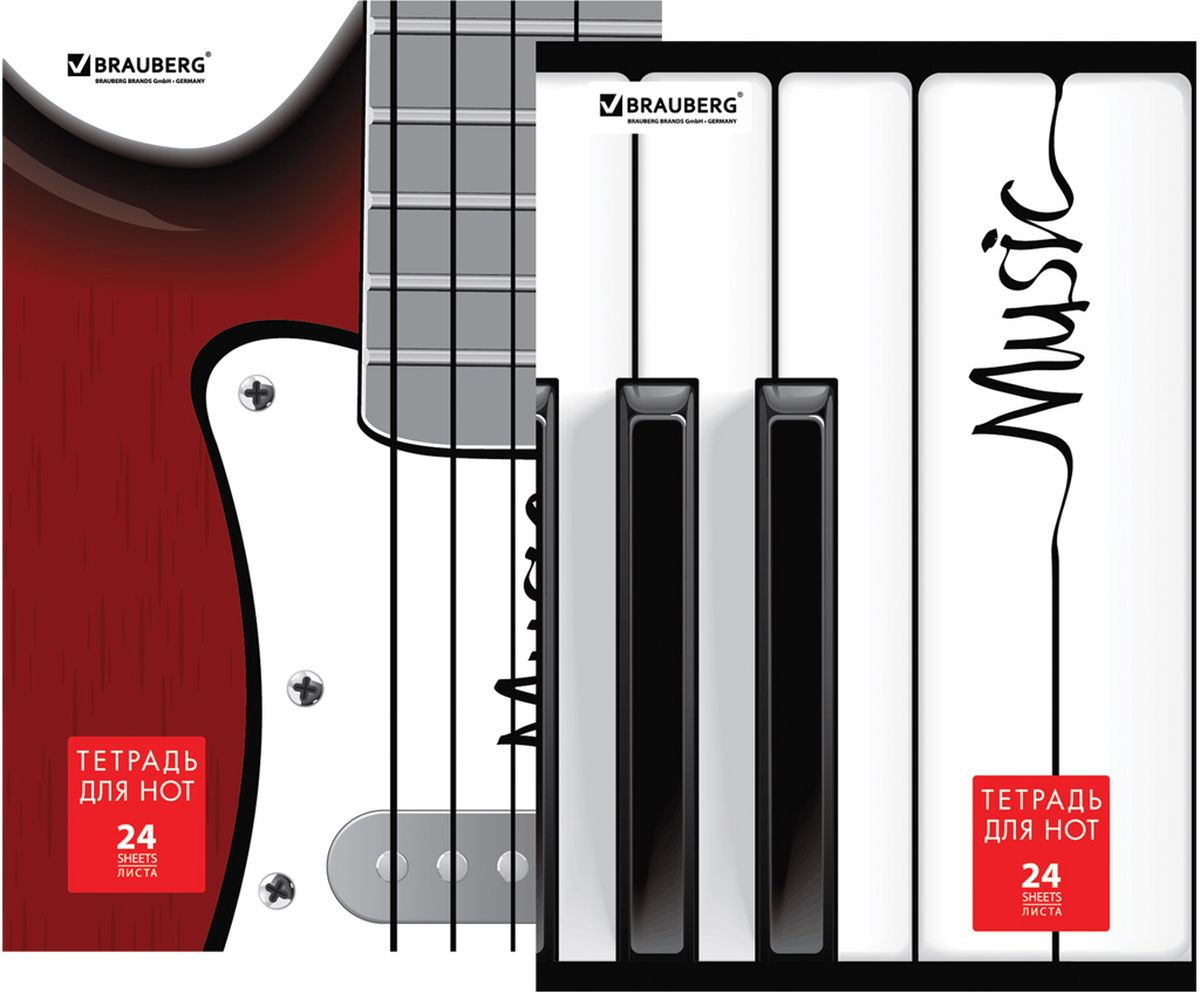 Brauberg Тетрадь нотная Музыка 24 листа72523WDТетрадь для нот с элегантной обложкой.•Формат А4. •Вертикальная. •Обложка - мелованный картон, 2 дизайна. •Внутренний блок - офсет, на скобах. •24 листа.