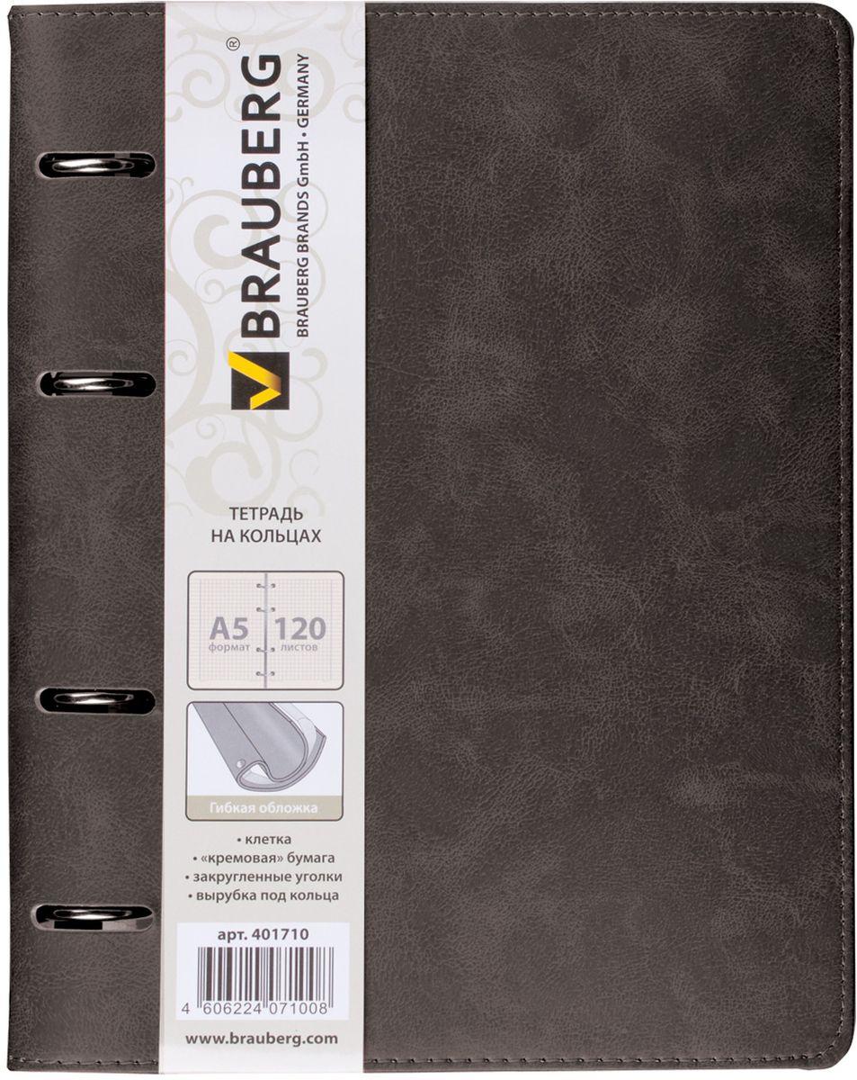 Brauberg Тетрадь Main цвет черный 120 листов в клетку72523WDТетрадь на кольцах - это идеальный вариант для тех, кто ценит практичные и элегантные вещи. Мягкая интегральная обложка с прошивкой по периметру и вырубкой под кольца выполнена из износоустойчивого материала с текстурой под гладкую кожу.•Формат А5 (148х218 мм). •Мягкая интегральная обложка с текстурой гладкая кожа. •Внутренний блок - кремовая бумага (офсет), 70 г/м2, клетка, 120 л. •Прошита по периметру. •Вырубка под кольца. •Цвет - черный. •Индивидуальная упаковка.