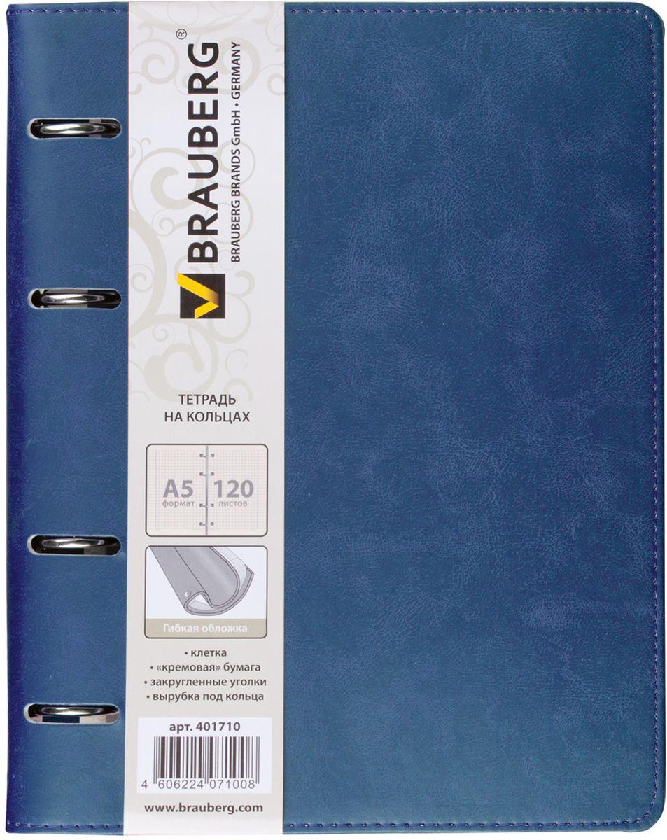 Brauberg Тетрадь Main 120 листов в клетку цвет синий402005Тетрадь на кольцах Brauberg Main - это идеальный вариант для тех, кто ценит практичные и элегантные вещи. Мягкая интегральная обложка с прошивкой по периметру и вырубкой под кольца выполнена из износоустойчивого материала с текстурой под гладкую кожу.