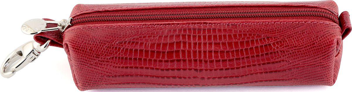 Ключница Petek 1855, цвет: красный. 2544.041.10Серьги с подвескамиМиниатюрная и удобная ключница на молнии с карабином из высококачественной натуральной кожи
