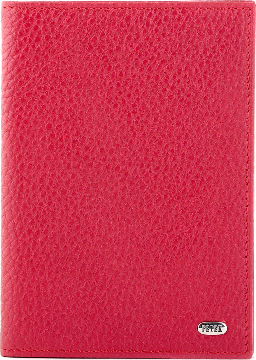 Обложка для паспорта женская Petek 1855, цвет: красный. 581.46D.1077.858@27167Обложка для паспорта. Снаружи металлическое лого Petek. Без металлических уголков.