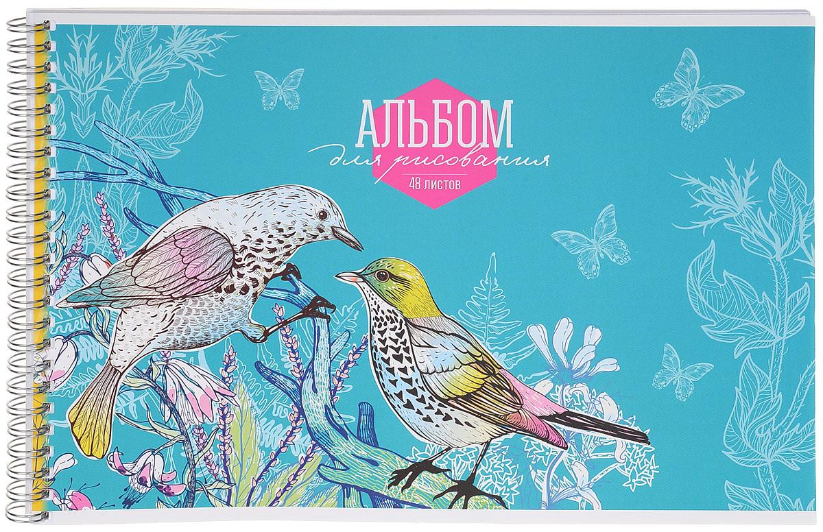 ArtSpace Альбом для рисования Цветы и птицы 48 листов цвет бирюзовыйА48сп_14494_бирюзовыйАльбом для рисования ArtSpace Цветы и птицы будет вдохновлять ребенка на творческий процесс.Альбом изготовлен из белоснежной бумаги с яркой обложкой из плотного картона. Внутренний блок альбома состоит из 48 листов бумаги. Способ крепления - металлический гребень.Высокое качество бумаги позволяет рисовать в альбоме карандашами, фломастерами, акварельными и гуашевыми красками.Во время рисования совершенствуются ассоциативное, аналитическое и творческое мышления. Занимаясь изобразительным творчеством, малыш тренирует мелкую моторику рук, становится более усидчивым и спокойным.