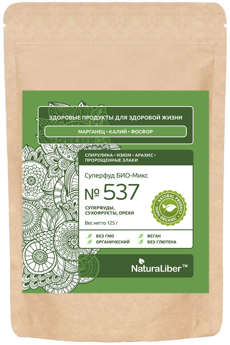 Naturaliber суперфуд Био Микс №537, 125 г0120710Продукт рекомендуется для ежедневного употребления всем любителям здорового питания, вегетарианцам и сыроедам. Способ употребления: 2-3 столовых ложек БИО Микса развести в 100-200 мл сока, молока, кефира или йогурта, добавить по вкусу мед, варенье или специи и подождать 5 минут.