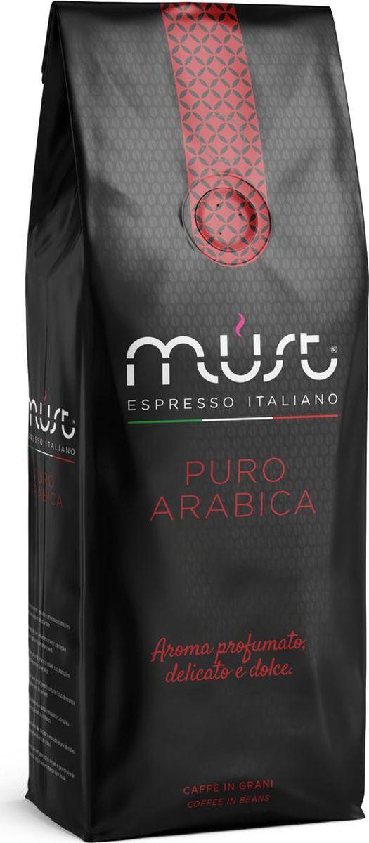 Must Pure Arabica кофе в зернах, 1 кг0120710Кофе натуральный жареный высший сорт, в зернах. Средняя обжарка. Арабика - 100%.