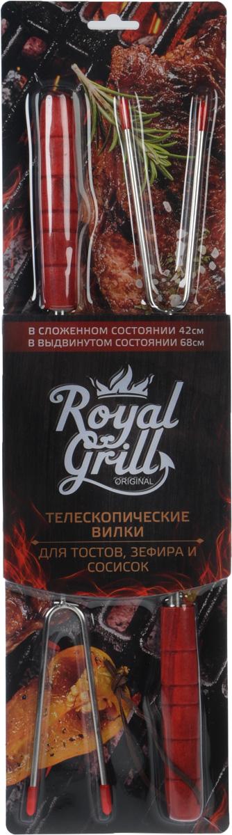 Вилка для барбекю RoyalGrill, телескопическа, 2 шт296Телескопическая вилка для барбекю RoyalGrill, выполненная из высококачественной пищевой стали, предназначена для приготовления пищи на мангалах и грилях. Удобная деревянная ручка не позволит вилке выскользнуть из руки. Вилка снабжена специальной петелькой, за которое ее легко подвешивать в удобном месте.В наборе: 2 вилки.Длина вилки (в сложенном состоянии): 42 см.Длина вилки (в выдвинутом состоянии): 68 см.